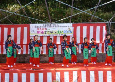 New Tea Festival Ei_10