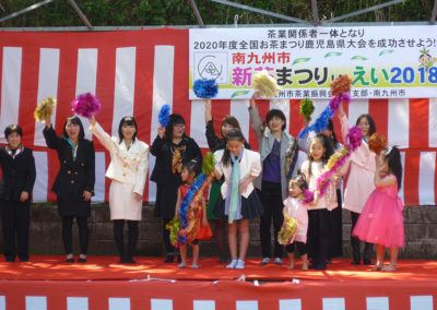 New Tea Festival Ei_12