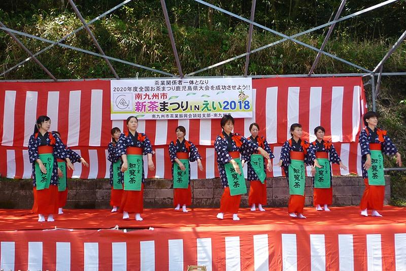 Le festival de la première récolte de l'année de Minami-Kyushu