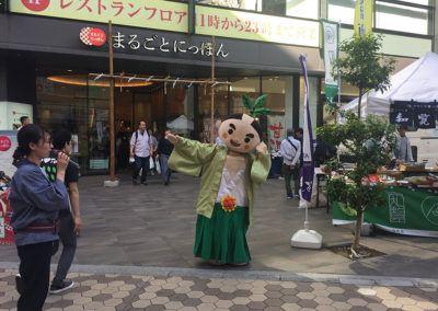 chiran_furusato_0477