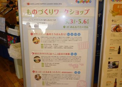chiran_furusato_P1030714