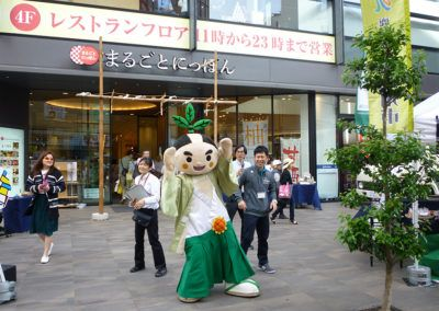 chiran_furusato_P1030721