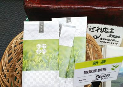tsujiri_04