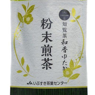 High-grade green-tea Sencha powder from Chiran, Japan