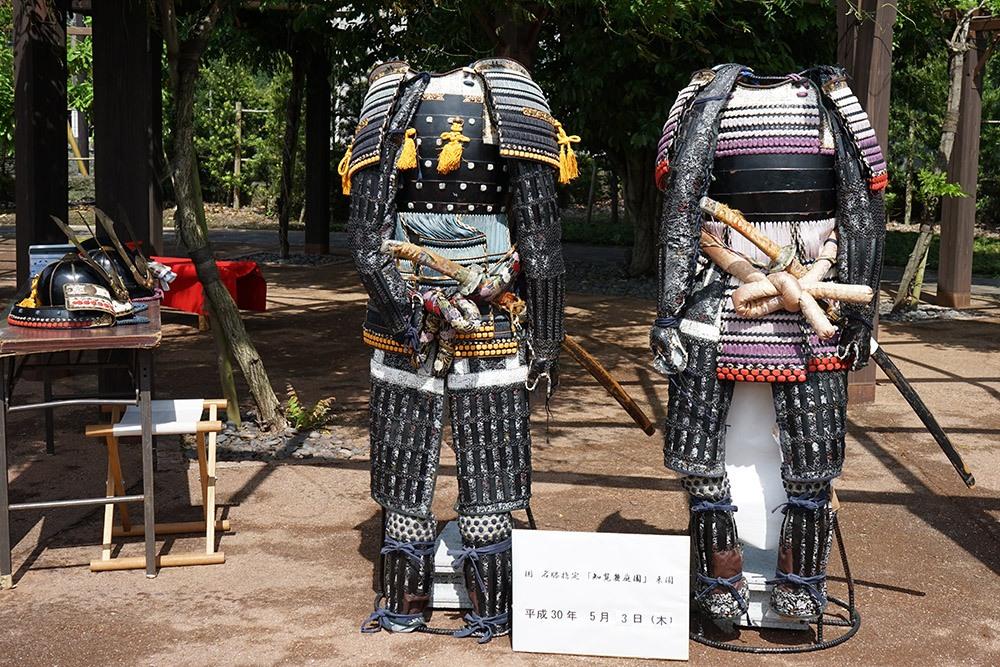 Chiran Samurai Residence Event !