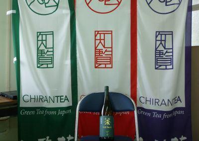 chirantea_shochu1
